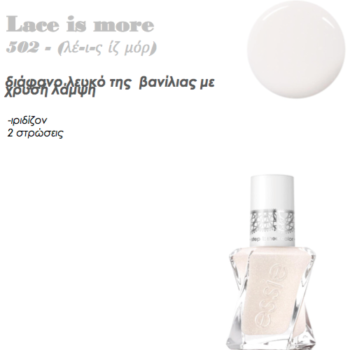 ESSIE GEL COUTURE NU 502 Lace is more