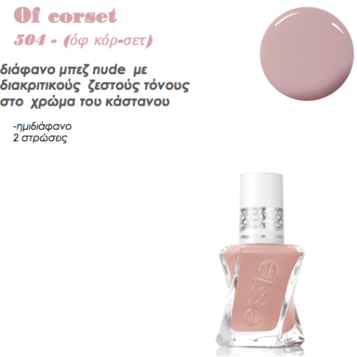 ESSIE GEL COUTURE NU 504 Of corset