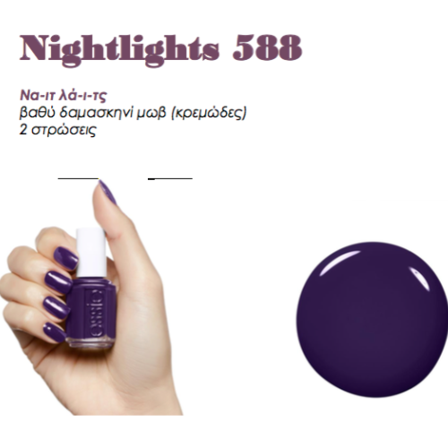 ESSIE CLR Nightlights 588